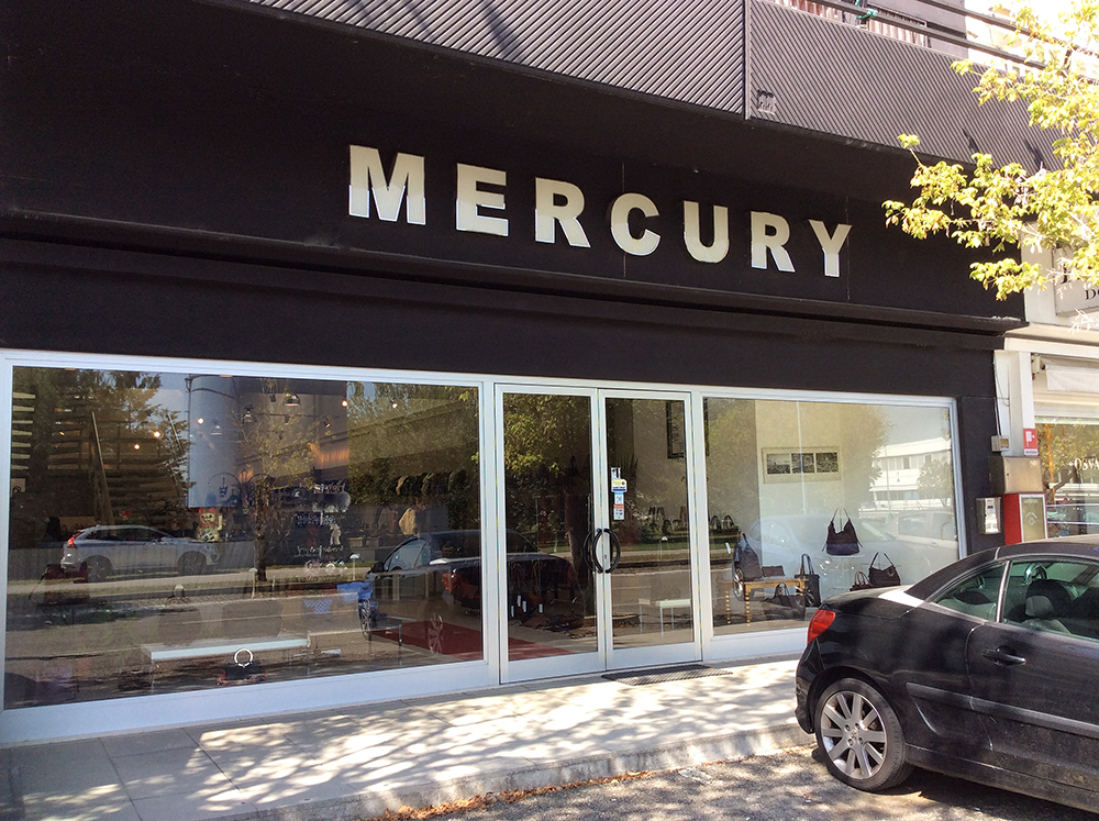Mercury Boutique Bags Photo 1